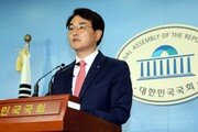 '비리 유치원' 명단 공개에…靑 국민청원 100여건 '봇물'