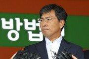 '비서 성폭행' 혐의 안희정 前충남 지사 항소심, 11월 21일 첫 재판
