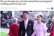 류창둥 강간사건 이후 처음으로 부부동반 공식석상