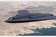중국, 핵탑재 가능 최신 스텔스 전략폭격기 훙-20 곧 첫 시험비행