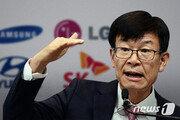 공정위, 대기업 무더기 '경고' 알고보니 법에도 없는 '봐주기'