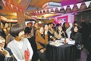 타바스코 출시 150주년 기념 글로벌 키친 이벤트