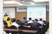 [헬스캡슐]글로벌헬스기술연구기금 '라이트펀드' 투자 첫발 外