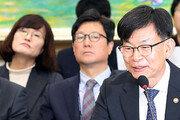 김상조-공정위 간부, 국감장서 '직무정지' 충돌