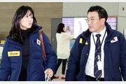 '원정대 합동분향소' 17일 서울시립대에 문열어