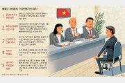 베트남 취업할 때 현지어 능력 필수… 역사 관련 발언은 신중해야