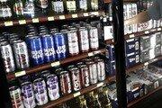 """""""지구온난화로 맥주 마시기 어려워질 것"""" 연구결과 발표…왜?"""