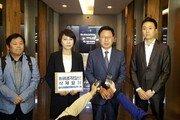 '가짜' 앞세워 특위 구성한 여야…향후 정국 주도권 싸움 시동
