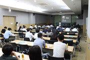 SBA 광역소공인특화지원센터, 소공인 지원 위한 교육세미나 개최