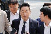 '성추행 의혹보도' 언론사 명예훼손혐의 정봉주 오늘 검찰조사
