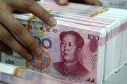 중국 환율조작국 지정되면 어떤 일이 벌어지나?