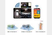 서울소프트, 버스·화물차 최적화된 'DVR 연동 AVM 시스템' 출시