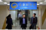 """코픽스·CD금리, '중요지표'로 관리…""""연내 법 제정 추진"""""""