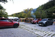 쌍용차, 충북 제천에 고객 전용 '오토캠핑빌리지' 마련