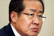 """홍준표, 복귀 시동? """"내가 할 일은 재집권 기반 닦는 것"""""""