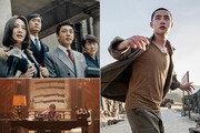 현대사 영화가 몰려온다…'국가부도의 날' '스윙키즈' '마약왕'의 흥행 전략은?
