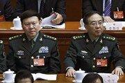 중 공산당, 장양과 팡펑후이 제명하고 상장 계급 박탈