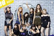 [연예뉴스 HOT5] 트와이스, 日 오리콘 월간차트 1위
