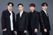 [연예뉴스 HOT5] 노을, 내달 5일 미니앨범으로 컴백
