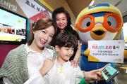 KT, 육아 콘텐츠 강화 '키즈랜드 2.0' 출시