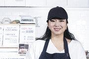 """""""시어머니 레시피로 우려낸 뽀얀 국물… 맛보면 다들 놀라요"""""""