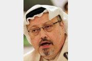 사우디 왕실, 언론인 실종 꼬리 자르기?