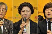 제4회 동아시아문학포럼 17일 개막… 韓中日 작가 3년만에 한자리에