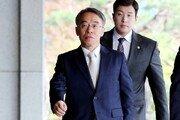 '사법농단 키맨' 임종헌 9시간 만에 귀가…연이틀 고강도 檢 조사