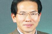 제49회 한독학술대상 부산대 정해영 교수