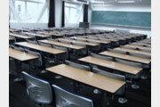 [단독]3년간 수업 한번 안하고 2억 넘게 챙긴 사립고 교사