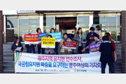 정부, 사립유치원 비리에 어린이집도 부정수급 집중점검
