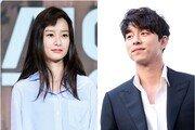 도가니→부산행→82년생 김지영…공유x정유미 3번째 만남