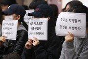 """'동덕여대 알몸남' 석방…경찰 """"구속영장 재신청 검토"""""""