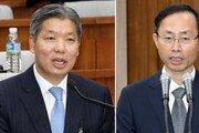 文대통령, 이탈리아서 김기영·이종석·이영진 헌법재판관 3人 재가