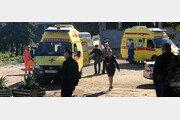 크림반도 학교서 폭탄 터져 최소 18명 사망…테러 추정