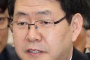 강정민 원안위원장, 교수시절 원자력硏 연구비 사용 논란