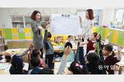 중국어로 구구단 술술… '한 교실 두 언어' 실험 통했다
