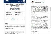 """배우 오창석·SG워너비 김용준 """"강서구 PC방 살인 피해자, 제 지인 사촌동생"""""""