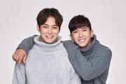 '데뷔 19주년' 플라이투더스카이, 1년 만에 컴백… 11월 앨범 발매
