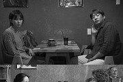 뮤즈 김민희의 어떤 시선, 결국 사랑…홍상수 '풀잎들'