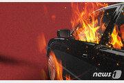美청문회 호출된 현대·기아차…차량 화재 대형 '악재'