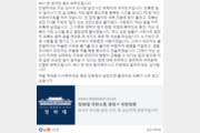 """강서구 PC방 살인 피해자 여친 추정 A씨 """"전날까지 행복했는데…"""""""