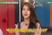 """양지원 """"조정석과 지라시, 사실무근""""…7월 방송서 남친도 공개"""