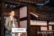 '제주 방문한 아·태지역 항공사 사장단'… AAPA 회의 환영 만찬 열려