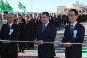 현대엔지-LG상사, 3조4000억원 투르크멘 유화단지 완공