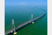 바닷길 55km 차로 씽씽 중국서 홍콩까지 30분