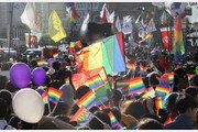 '불허'에도 강행한 해운대 퀴어축제·반대집회 둘다 법적조치