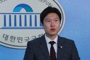 """""""서울 주요 의대 고소득층 학생 비율 55%"""""""