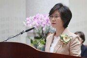 박근혜 상고심 대법원 2부가 맡는다…주심 노정희 대법관