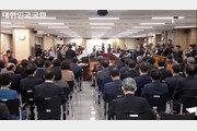 """국감 도마오른 '文케어'…野 """"재정적자 우려"""" 與 """"정책 속도내야"""""""